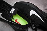 Кросівки чоловічі 12881, Nike Zoom Pegasus 33, чорні, [ 45 ] р. 45-28,2 див., фото 6