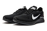 Кросівки чоловічі 12881, Nike Zoom Pegasus 33, чорні, [ 45 ] р. 45-28,2 див., фото 7