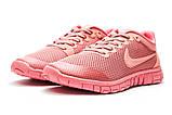 Кросівки жіночі 12993, Nike Air Free 3.0, коралові, [ 37 ] р. 37-23,1 див., фото 7