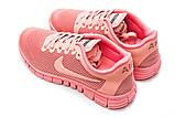 Кросівки жіночі 12993, Nike Air Free 3.0, коралові, [ 37 ] р. 37-23,1 див., фото 8