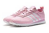 Кроссовки женские 13416, Adidas Lite, розовые [ 41 ] р.(41-25,6см), фото 7