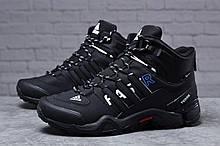 Зимние мужские кроссовки 31783, Adidas Terrex Gore Tex, черные [ нет в наличии ] р.(41-26,5см)