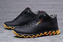 Зимние мужские ботинки 31811, Columbia Track II, черные [ нет в наличии ] р.(40-27,0см)