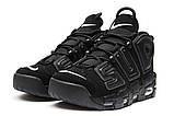 Кросівки чоловічі 13915, Nike More Uptempo, чорні, [ 44 ] р. 44-28,1 див., фото 7