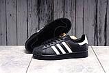 Кроссовки женские 17822, Adidas Superstar, черные, [ 36 38 39 41 ] р. 36-23,0см., фото 4