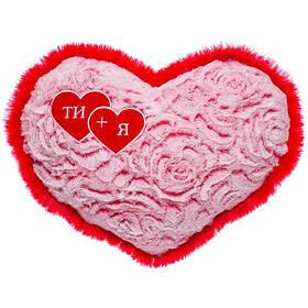"""М`яка іграшка """"Серце Ти+я"""" 35 см Копиця 00231-6, h35"""