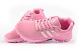 Кросівки жіночі 17002, Adidas Marathon Tn, рожеві, [ 37 38 39 40 41 ] р. 37-23,0 див., фото 8