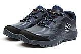 Кросівки чоловічі 14353, Columbia Outdoor, темно-сині, [ 41 44 ] р. 41-26,0 див., фото 7