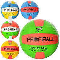 Мяч волейбольный VA 0016 Official, офиц.размер,резина,5цветов,260-300г