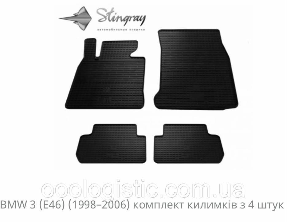 Автоковрики на BMW 3( E46) 1998-2006 Stingray резиновые 4 штуки