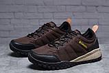 Кросівки чоловічі 18004, Columbia, коричневі, [ 41 42 43 44 45 46 ] р. 41-26,5 див., фото 2