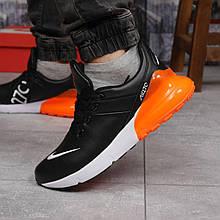 Кросівки чоловічі 15287, Nike Air 270, чорні, [ 41 42 46 ] р. 42-27,0 див.