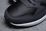 Кроссовки мужские 18042, New Balance 530, темно-серые [ нет в наличии ] р.(43-27,5см), фото 4