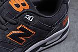 Кроссовки мужские 18043, New Balance 530, темно-серые [ 45 46 ] р.(45-29,0см), фото 5