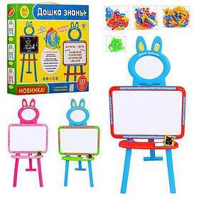 Мольберт 0703 UK-ENG (12шт) магнит.буквы,3в1,рус/укр/англ.алфавиты(132шт),3 цвета,в кор-ке,46-41-6см