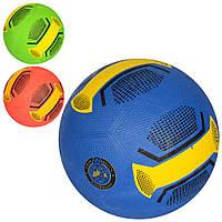Мяч футбольный VA 0064 размер 5, резина Grain, 350г, 3цвета, в кульке