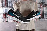 Кроссовки мужские 16103, Nike Epic React темно-серы, [ 43 44 ] р. 43-28,0см., фото 6
