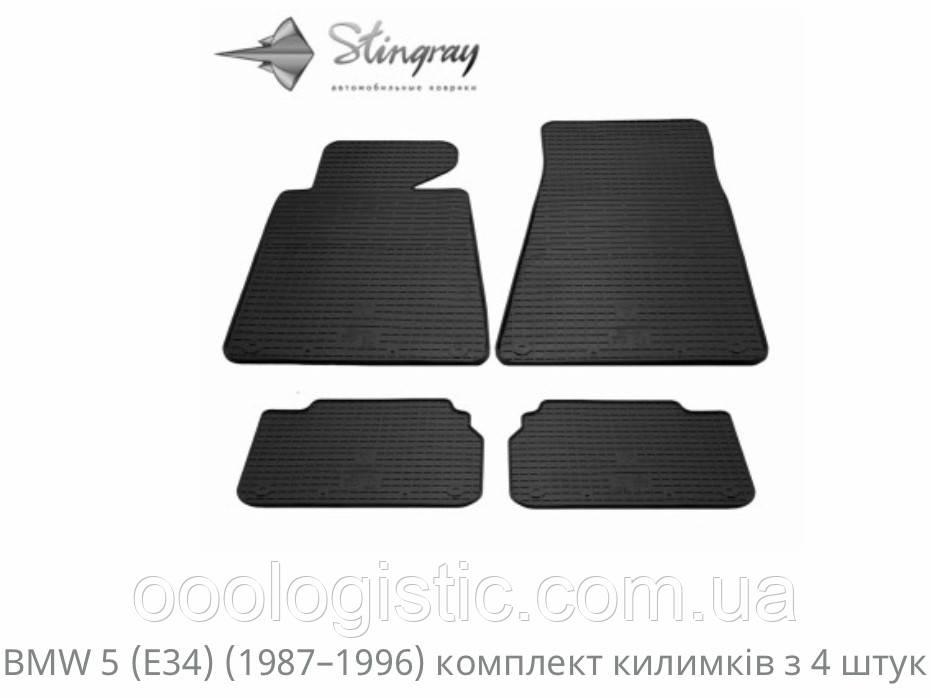 Автоковрики на BMW 5(E34) 1987-1996 Stingray резиновые 4 штуки