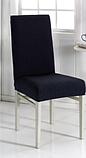 Универсальные натяжные стрейч чехлы накидки на стулья со спинкой для кухни турецкие водоотталкивающие Бежевые, фото 5