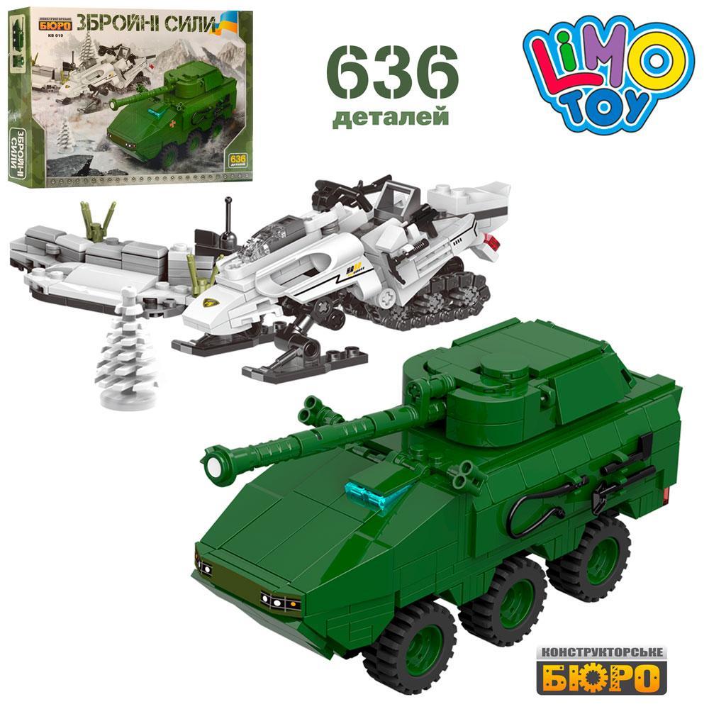 Дитячий військовий конструктор блоковий з танком і снігоходом 636 деталей