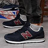 Кросівки чоловічі 18243, New Balance 574, темно-сині, [ 41 42 43 44 45 46 ] р. 41-26,5 див. 43, фото 2