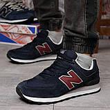 Кросівки чоловічі 18243, New Balance 574, темно-сині, [ 41 42 43 44 45 46 ] р. 41-26,5 див. 43, фото 3