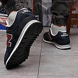 Кросівки чоловічі 18243, New Balance 574, темно-сині, [ 41 42 43 44 45 46 ] р. 41-26,5 див. 43, фото 5