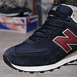 Кросівки чоловічі 18243, New Balance 574, темно-сині, [ 41 42 43 44 45 46 ] р. 41-26,5 див. 43, фото 6
