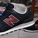 Кросівки чоловічі 18243, New Balance 574, темно-сині, [ 41 42 43 44 45 46 ] р. 41-26,5 див. 43, фото 7