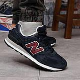 Кросівки чоловічі 18243, New Balance 574, темно-сині, [ 41 42 43 44 45 46 ] р. 41-26,5 див. 43, фото 8
