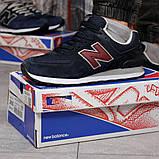 Кросівки чоловічі 18243, New Balance 574, темно-сині, [ 41 42 43 44 45 46 ] р. 41-26,5 див. 43, фото 9