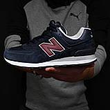 Кросівки чоловічі 18243, New Balance 574, темно-сині, [ 41 42 43 44 45 46 ] р. 41-26,5 див. 43, фото 10