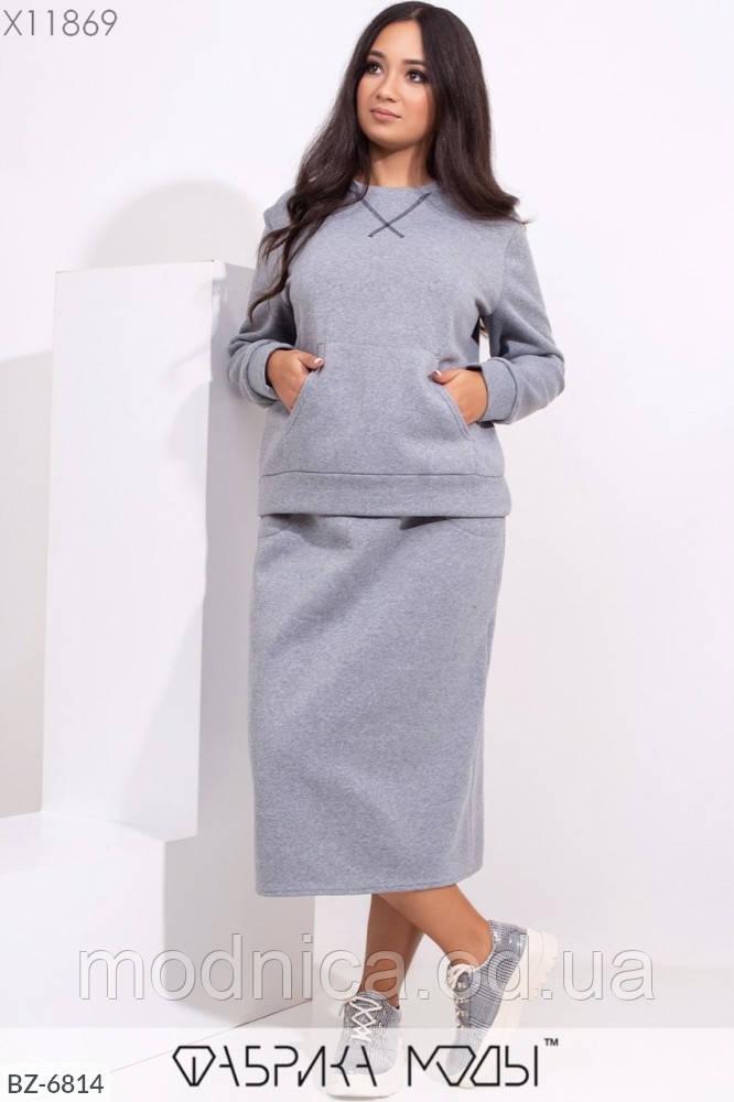 Жіночий повсякденний костюм зі спідницею з трехнитки великого розміру, розмір 44-46, 48-50, 52-54