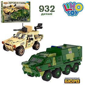 """Дитячий конструктор блочний """"Військова техніка"""" 932 деталі зеленого кольору"""