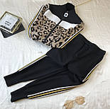 Жіночий прогулянковий в'язаний костюм двійка з леопардовим принтом р-р 42-44, фото 5