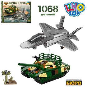 """Дитячий конструктор для хлопчиків """"Військова техніка"""" з літаком LimoToy 1068 деталей"""