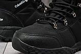 Зимние мужские кроссовки 31233, Columbia Waterproof, черные [ нет в наличии ] р.(43-28,0см), фото 6