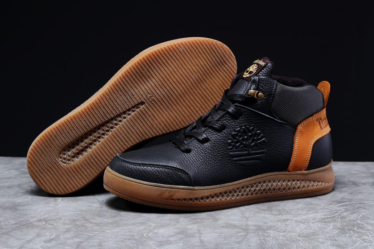 Зимові чоловічі кросівки 31383, Timbershoes Sensorflex (на хутрі), чорні, [ 40 44 45 ] р. 40-26,4 див.