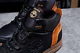 Зимові чоловічі кросівки 31383, Timbershoes Sensorflex (на хутрі), чорні, [ 40 44 45 ] р. 40-26,4 див., фото 5