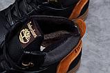 Зимові чоловічі кросівки 31383, Timbershoes Sensorflex (на хутрі), чорні, [ 40 44 45 ] р. 40-26,4 див., фото 7