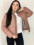 Жіноча весняна куртка 26-960, фото 5