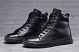Зимові чоловічі черевики 31511, Philipp Plein (хутро), чорні, [ ] р. 40-26,5 див., фото 2