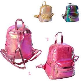Рюкзак 805  25-21-10см, 1отд, застежка-молния,2наруж/3внутр.карман, 3цв, в кульке