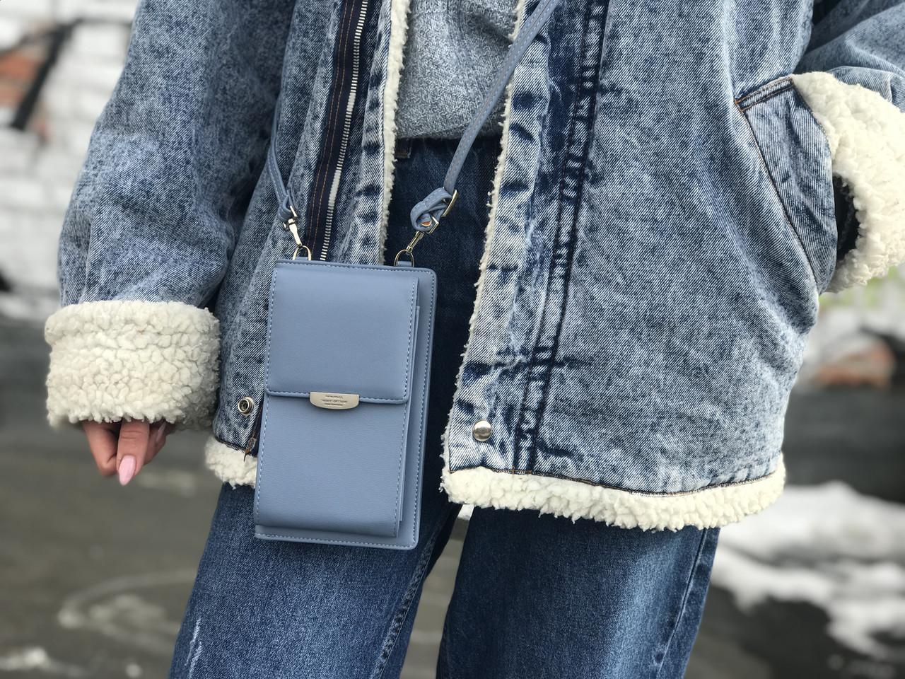 Жіноча маленька сумка з ремінцем