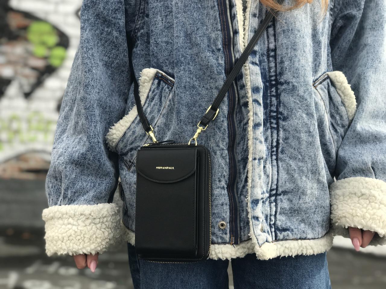 Жіноча сумочка на плече чорна