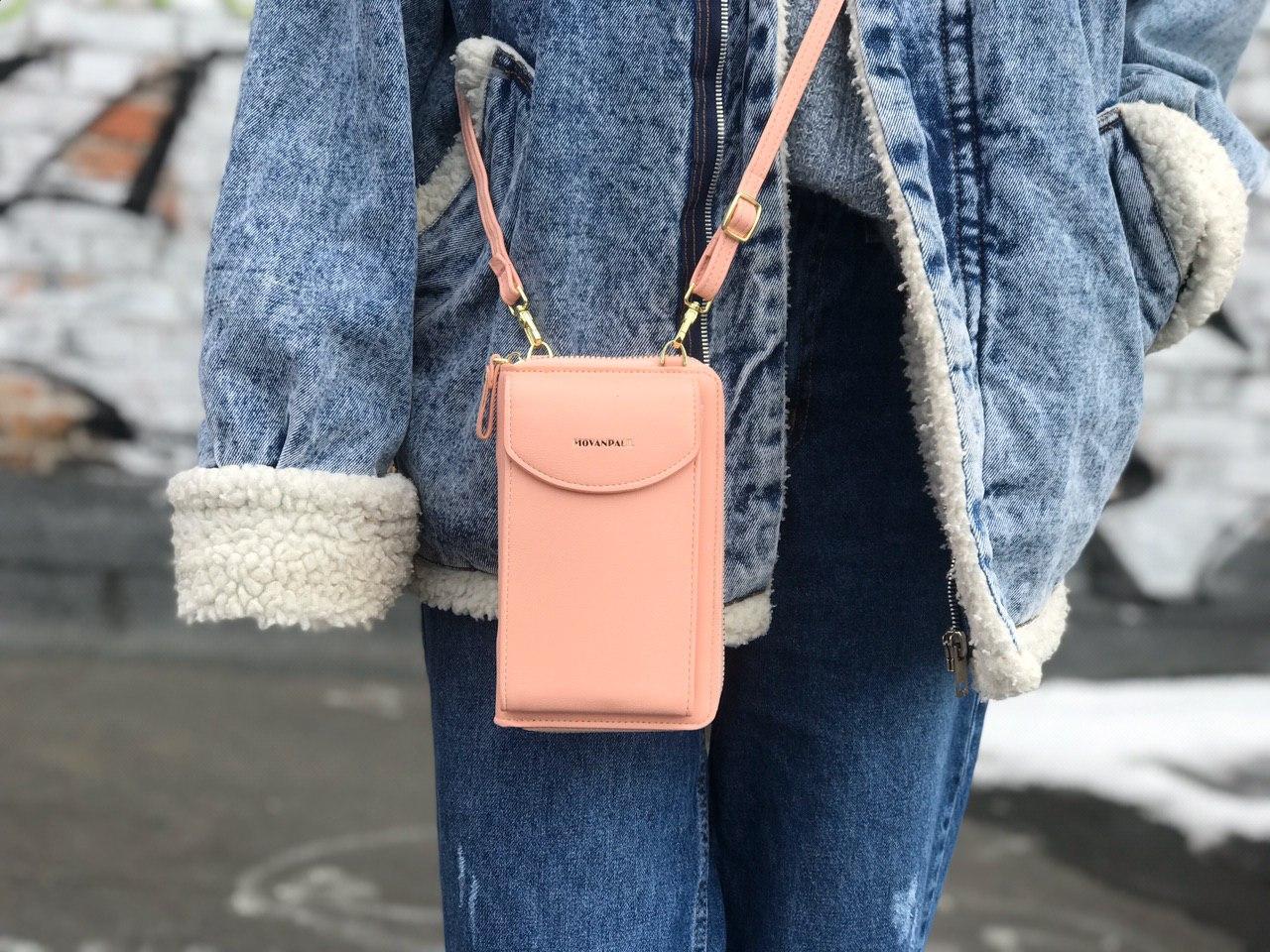 Пудровая женская сумочка на каждый день