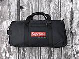 Чоловіча спортивна сумка чорна Supreme, фото 4