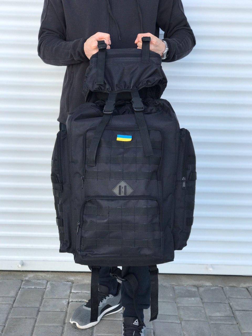 Великий тактичний рюкзак на 65 літрів, чорний