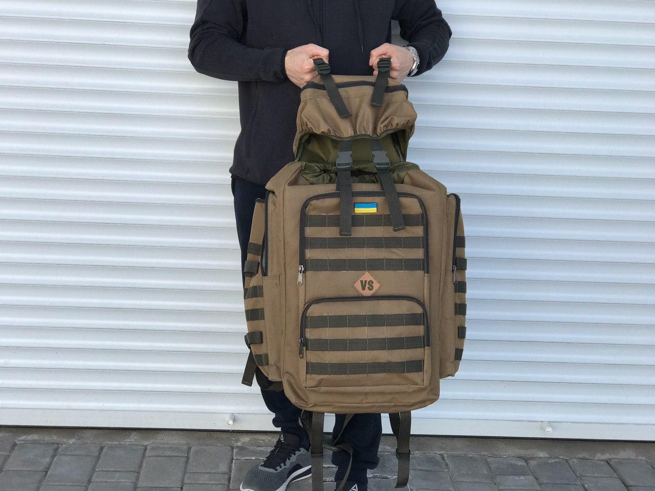 Великий тактичний рюкзак койот (65л)