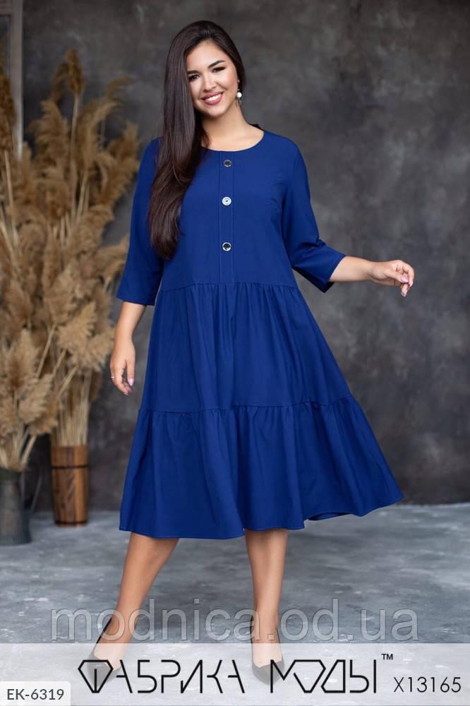 Повсякденне жіноче полуприталенное сукню довжини міді великого розміру, розмір 50-52, 54-56